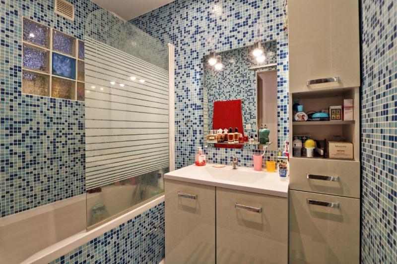 Vente appartement Vitry sur seine 257000€ - Photo 6