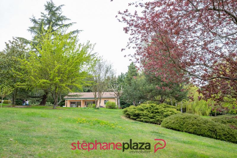 Vente maison / villa Vienne 247000€ - Photo 6