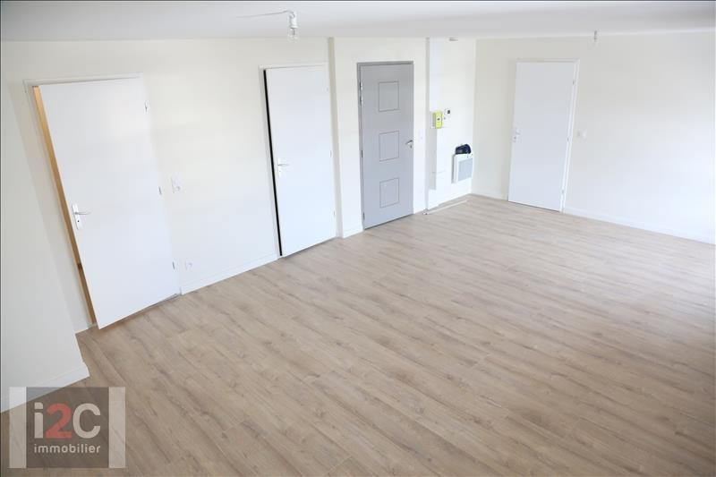 Location appartement Chevry 1 125€ CC - Photo 2