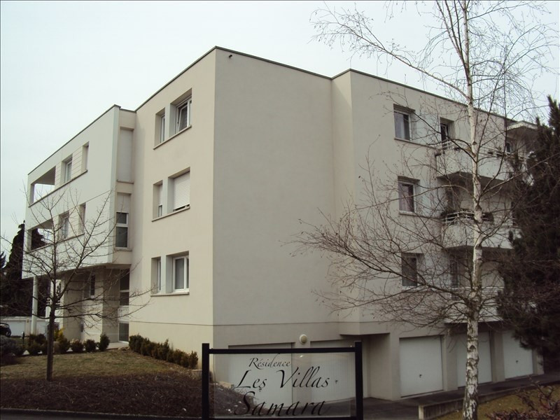 Vente appartement Riedisheim 224 000€ - Photo 7