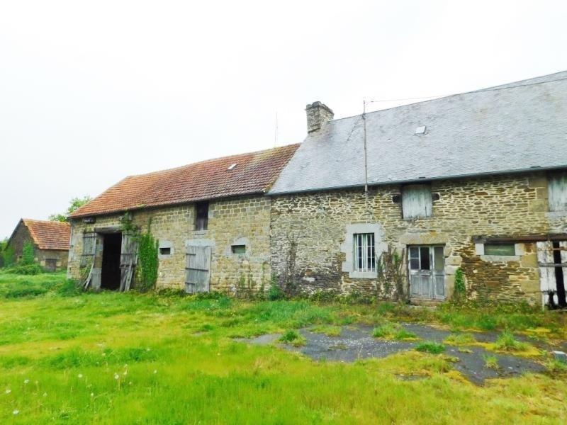 Vente maison / villa Tremblay 63400€ - Photo 1