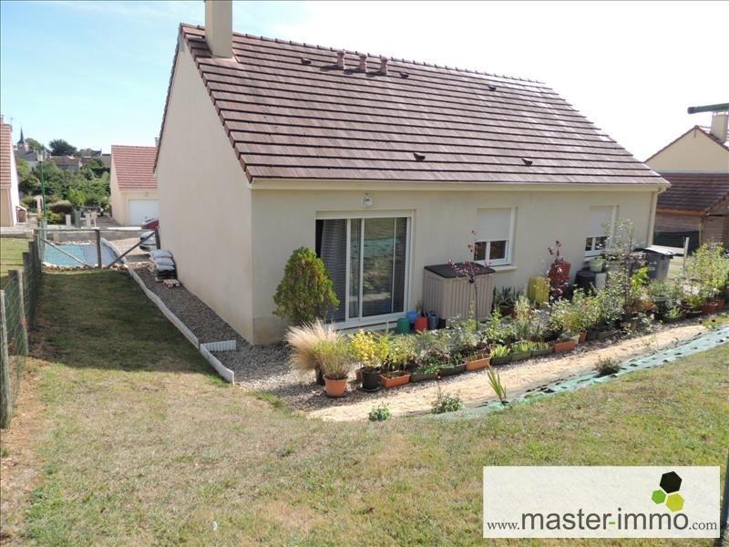 Vente maison / villa Saint ouen de mimbre 100000€ - Photo 6