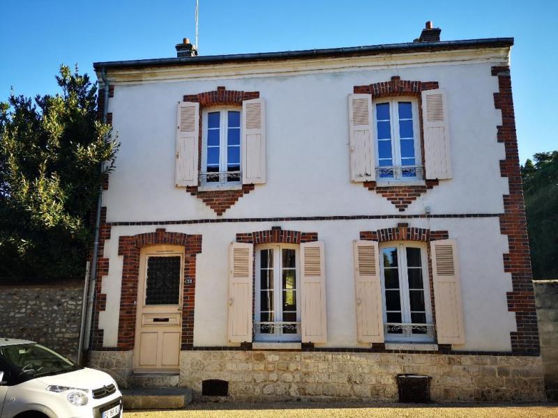 Vente maison / villa Ferrieres en gatinais 292000€ - Photo 1