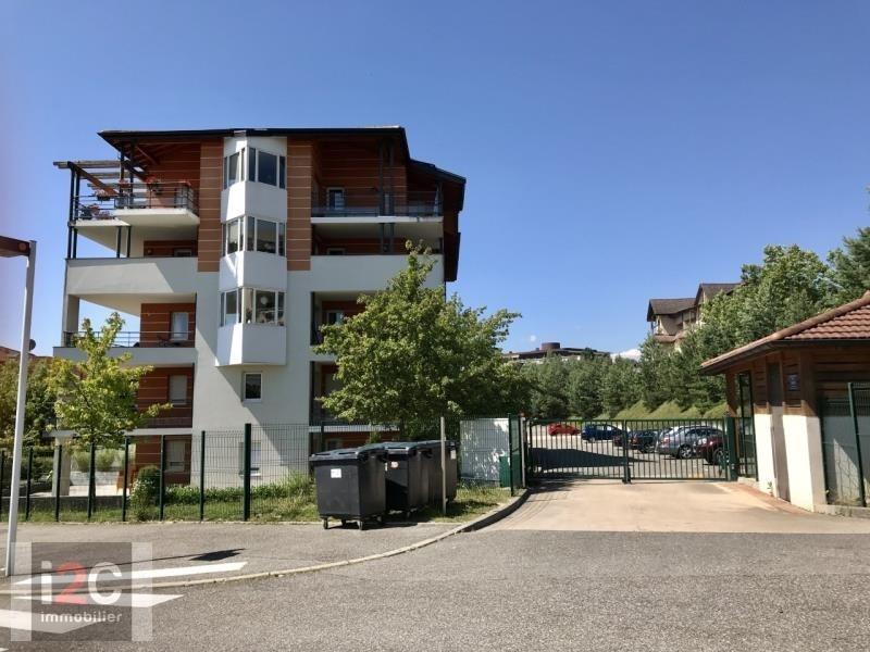 Venta  apartamento Ferney voltaire 465000€ - Fotografía 7