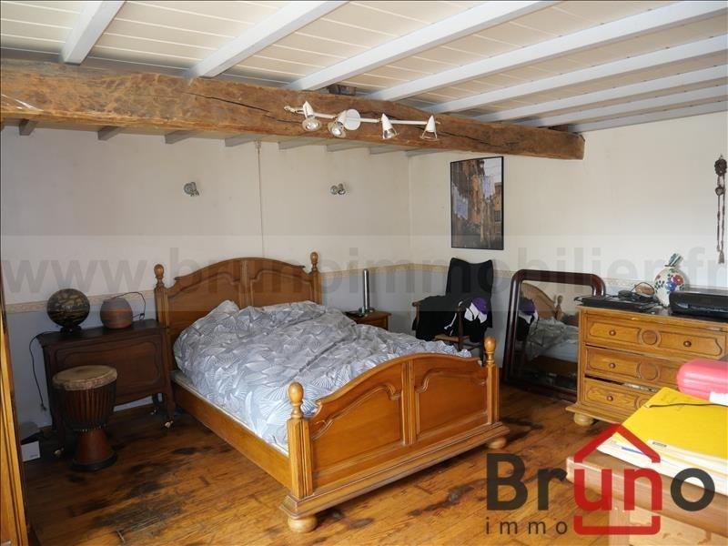Verkoop  huis Favieres 223900€ - Foto 8