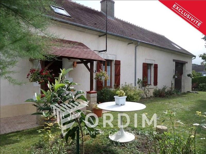 Vente maison / villa Sancerre 122000€ - Photo 1