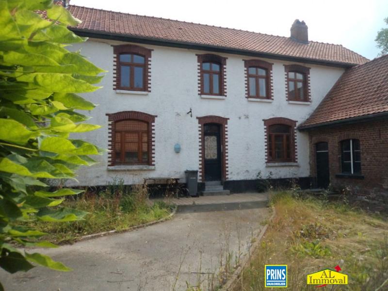 Vente maison / villa Therouanne 220000€ - Photo 13