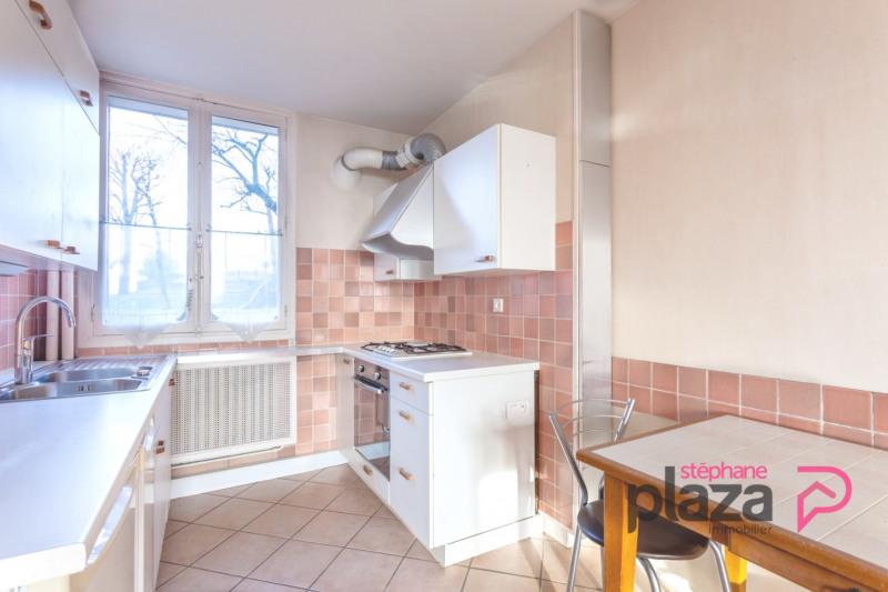 Vente appartement La mulatiere 158000€ - Photo 4