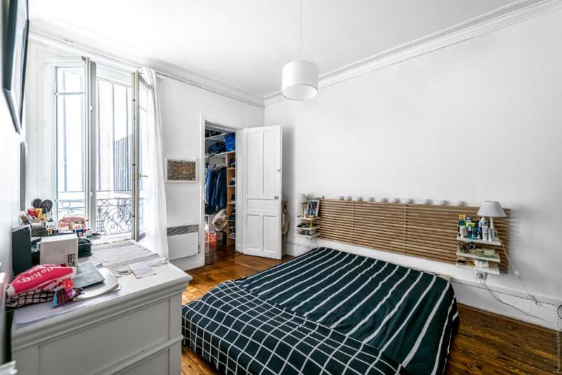 Vente de prestige maison / villa Puteaux 1735000€ - Photo 13