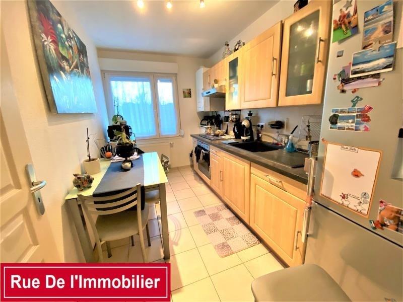 Produit d'investissement appartement Dettwiller 115560€ - Photo 3