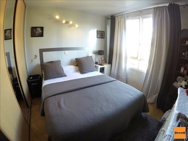 Продажa квартирa Champigny sur marne 232000€ - Фото 3