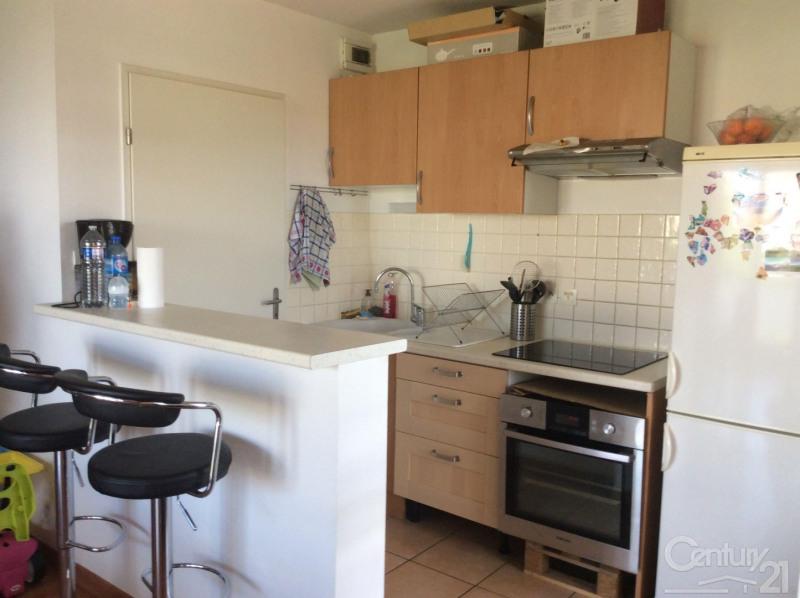 Vente appartement Colomiers 184000€ - Photo 6