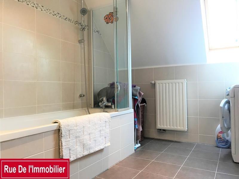 Sale apartment Bischwiller 182000€ - Picture 7