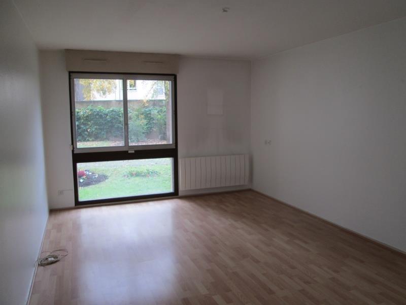 Vente appartement Strasbourg 81000€ - Photo 2