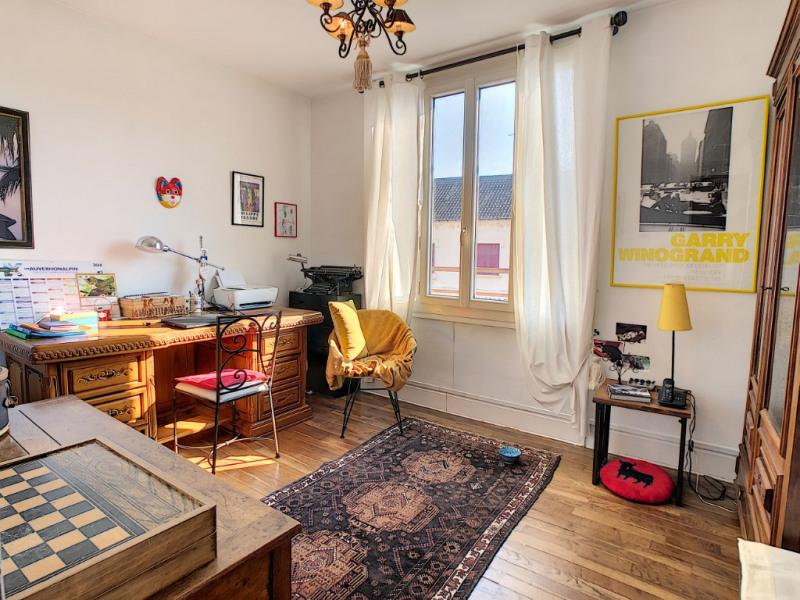 Vente maison / villa Montluçon 129000€ - Photo 10