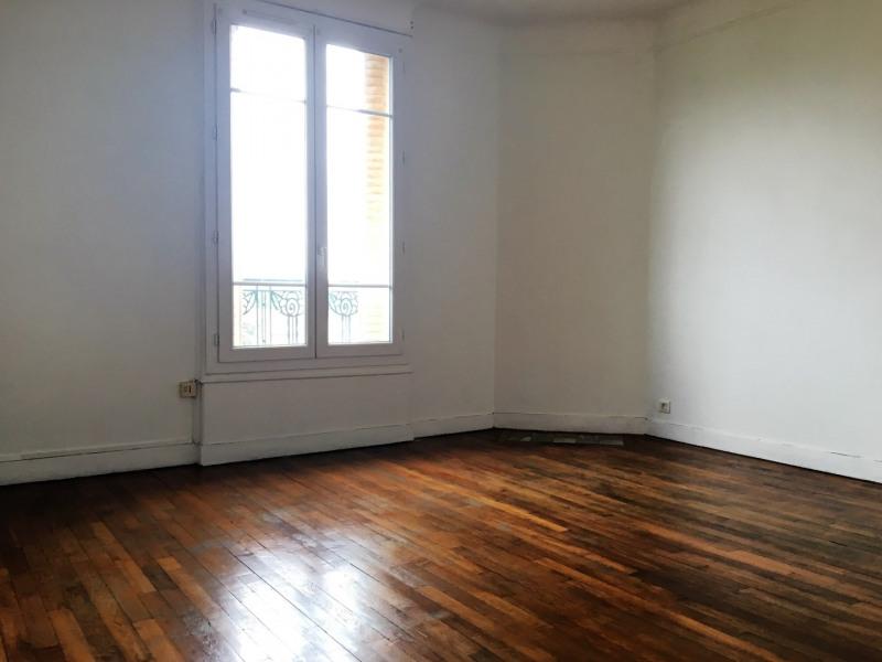 Rental apartment Argenteuil 686€ CC - Picture 4