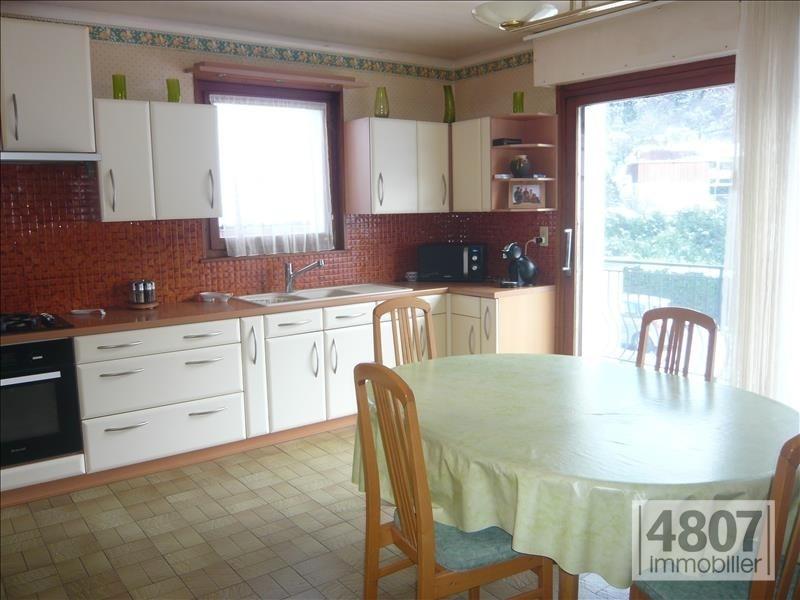 Vente appartement Scionzier 318000€ - Photo 1