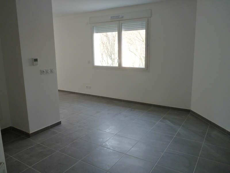 Location appartement Villeurbanne 642€ CC - Photo 1