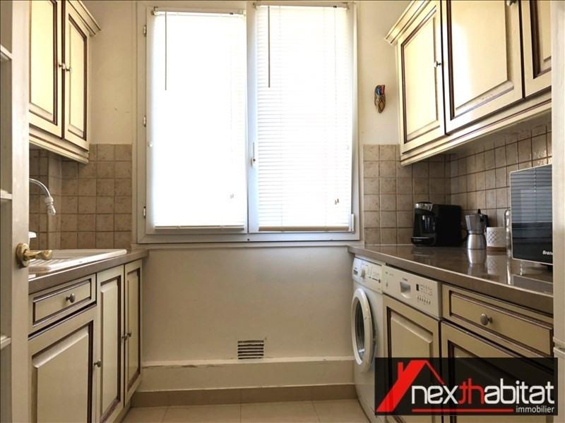 Vente appartement Les pavillons sous bois 153000€ - Photo 3