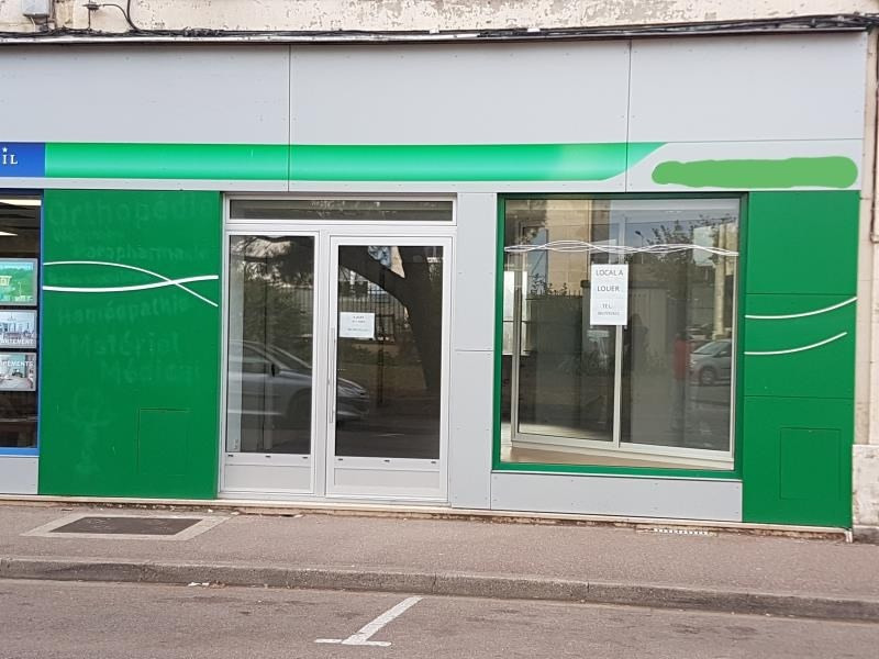 Location local commercial Fourchambault 450€ HT/HC - Photo 1