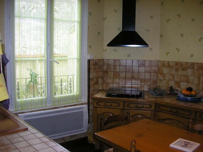 Vente maison / villa Cheny 132500€ - Photo 2
