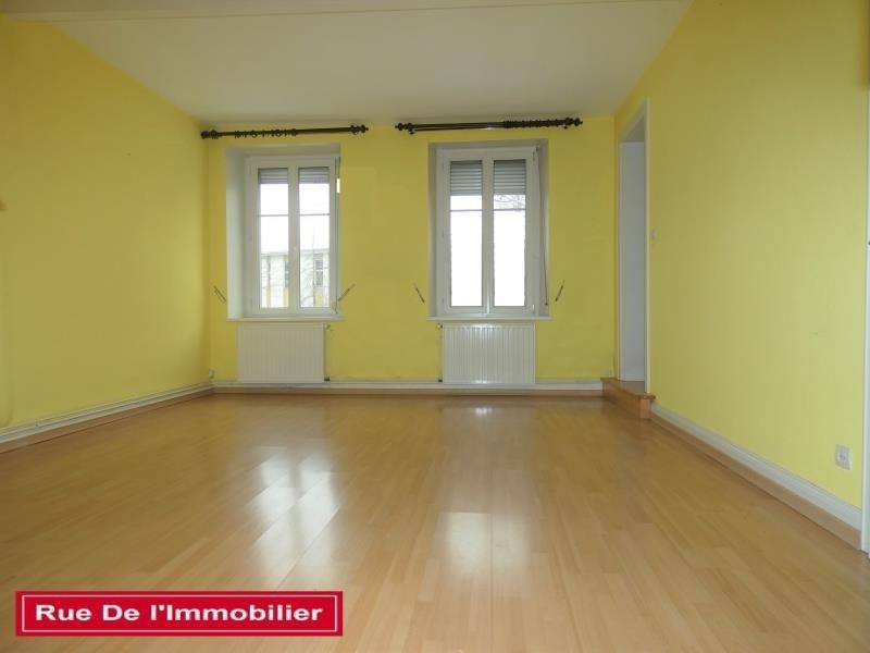 Vente appartement Niederbronn les bains 75000€ - Photo 6