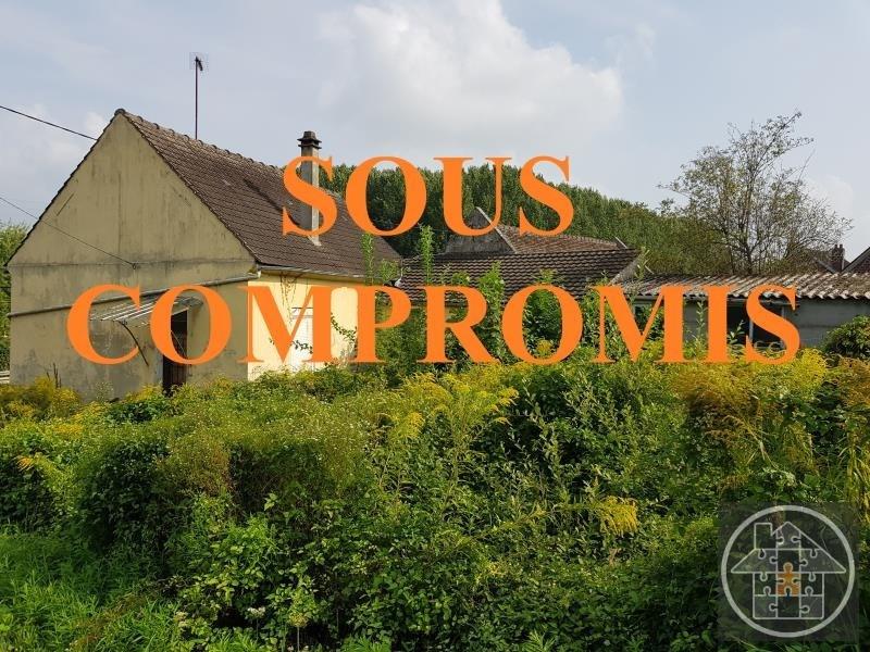 Vente maison / villa Clairoix 91000€ - Photo 1