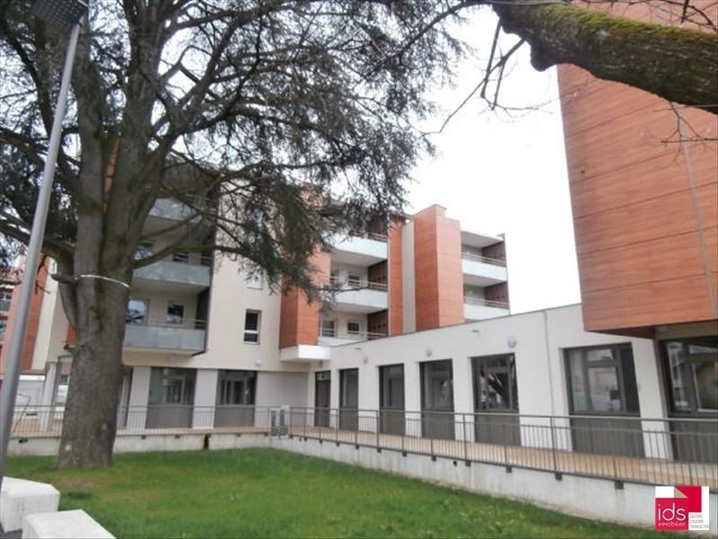 Location appartement Pontcharra 537€ CC - Photo 8