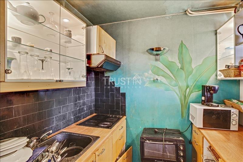 Vente appartement Paris 15ème 367500€ - Photo 7