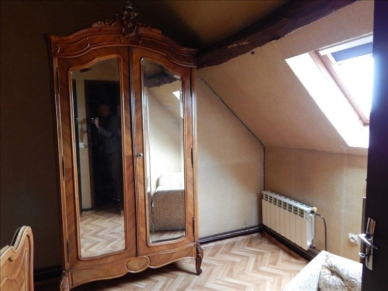 Sale house / villa Vendome 68000€ - Picture 5