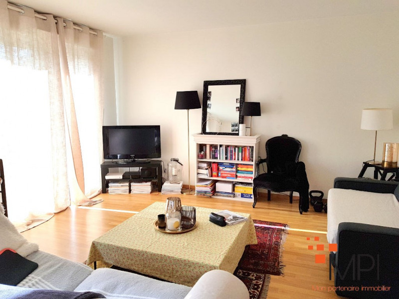 Location appartement Bruz 480€ CC - Photo 1