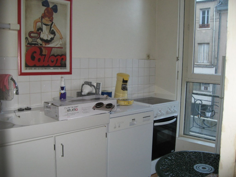 Rental apartment Limoges 460€ CC - Picture 3