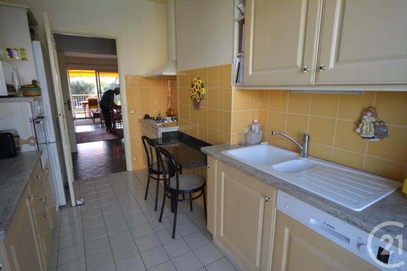 Продажa квартирa Antibes 375000€ - Фото 14