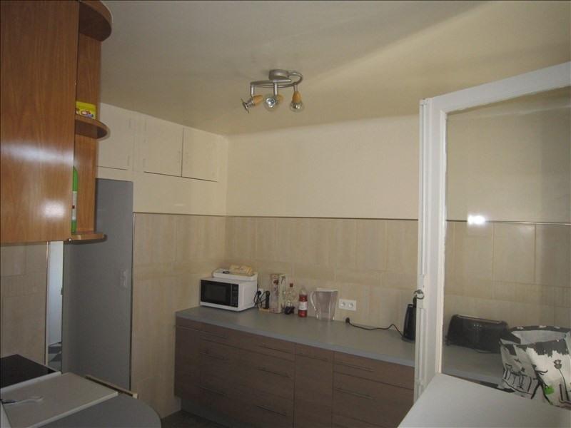Vente maison / villa Castels 210000€ - Photo 4