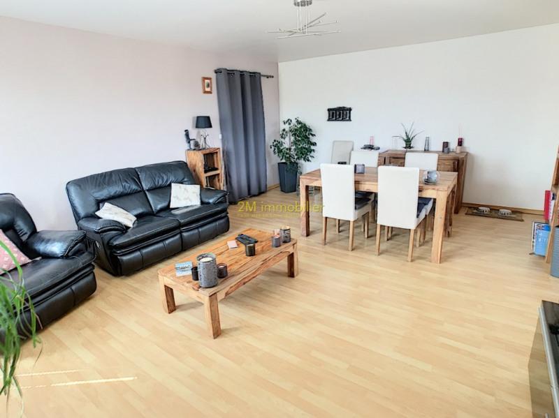 Sale apartment Dammarie les lys 153000€ - Picture 5