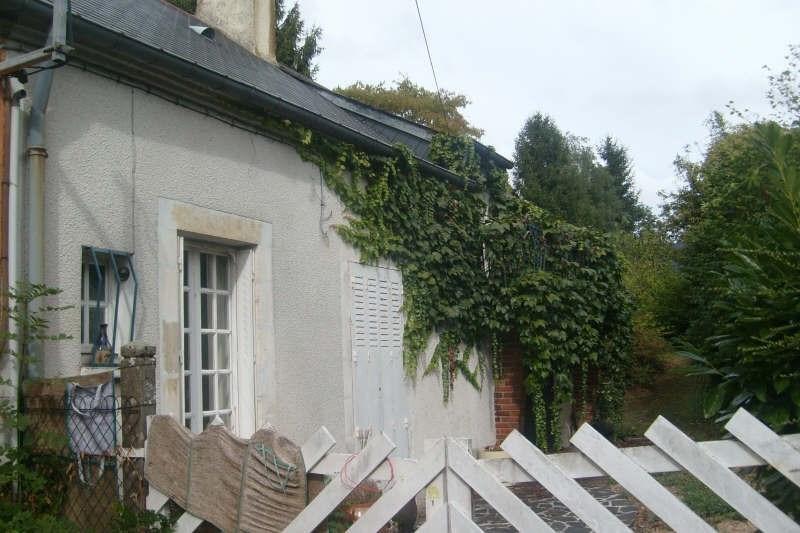Vente maison / villa Henrichemont 108000€ - Photo 7