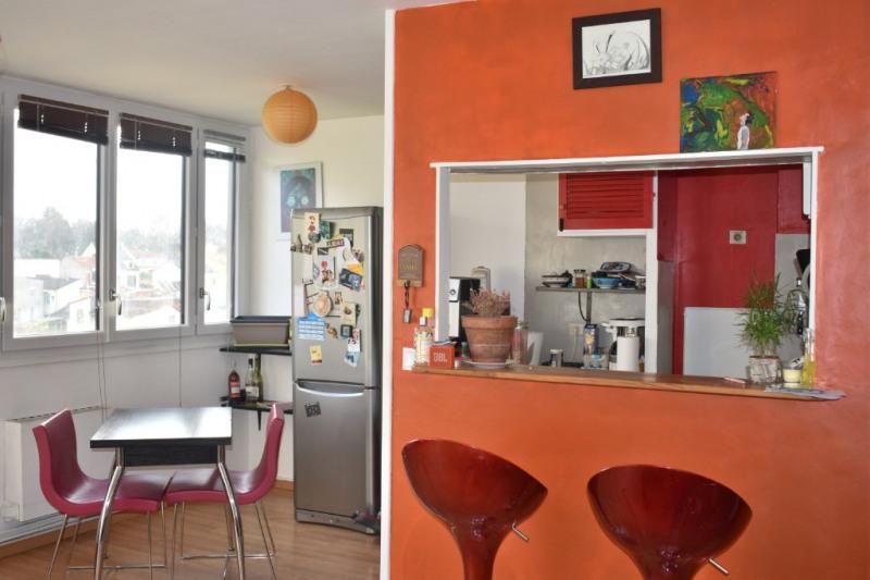 Appartement Bagnolet 2 pièces