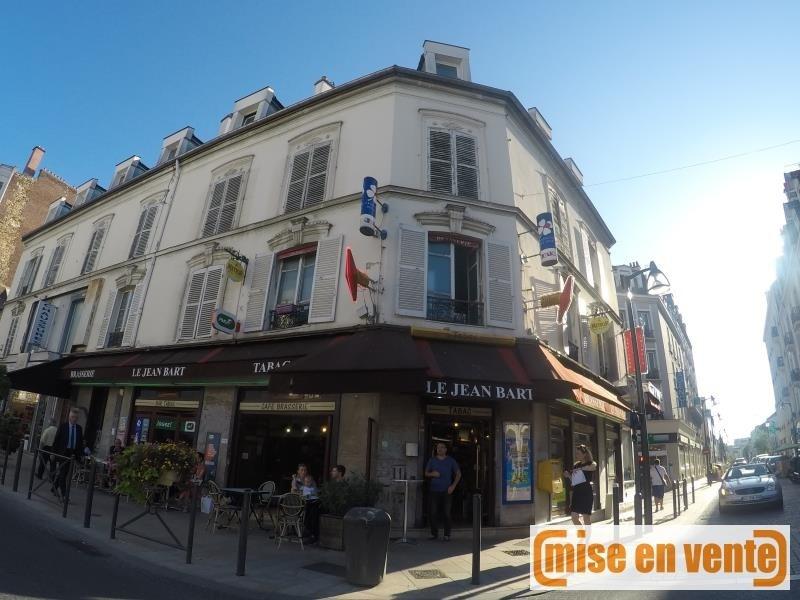 Продажa квартирa Le perreux sur marne 210000€ - Фото 1