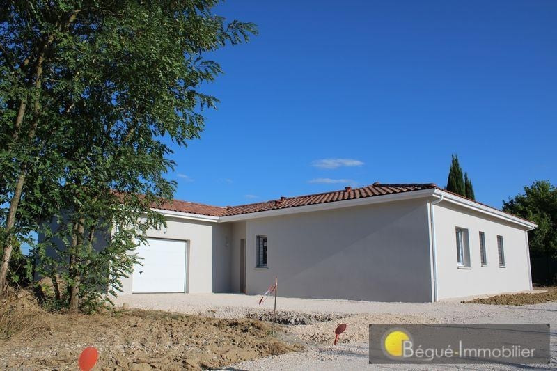 Vente maison / villa Fontenilles 320000€ - Photo 3