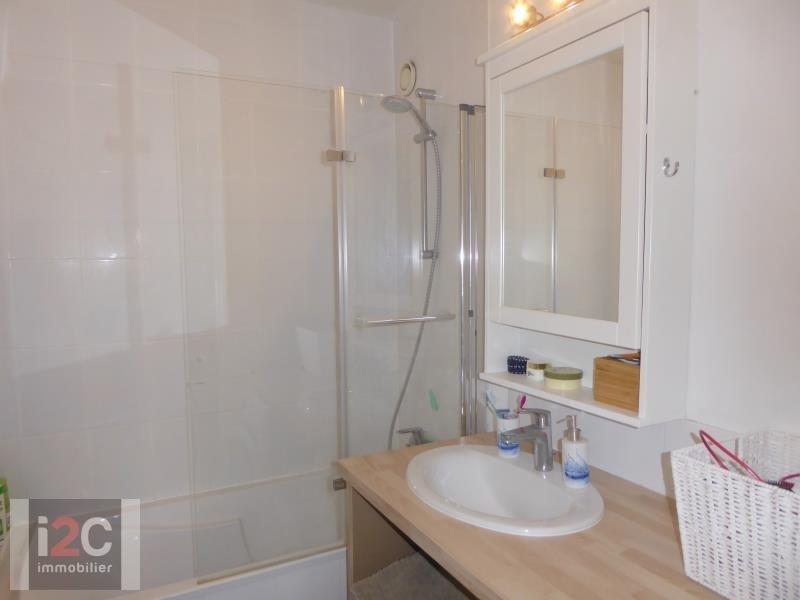 Venta  apartamento Ferney voltaire 220000€ - Fotografía 5