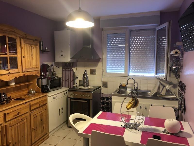 Rental house / villa St benoit 645€ CC - Picture 7