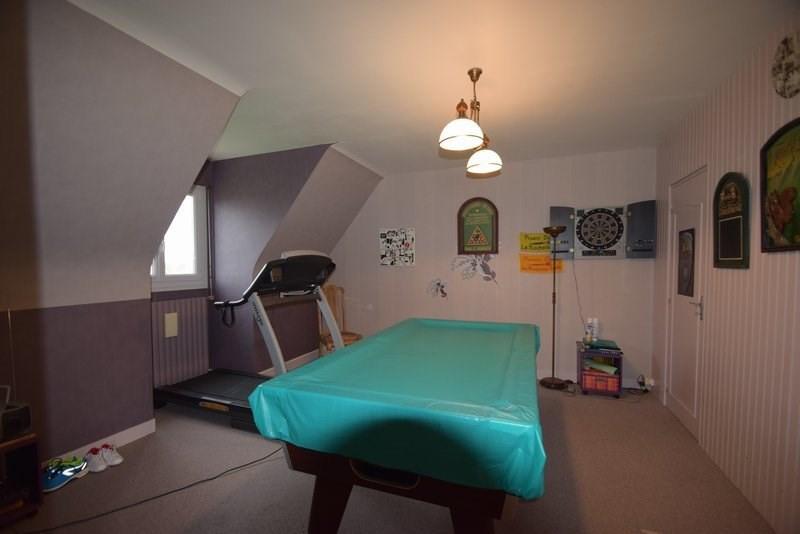 Vendita casa St pierre de semilly 212000€ - Fotografia 8