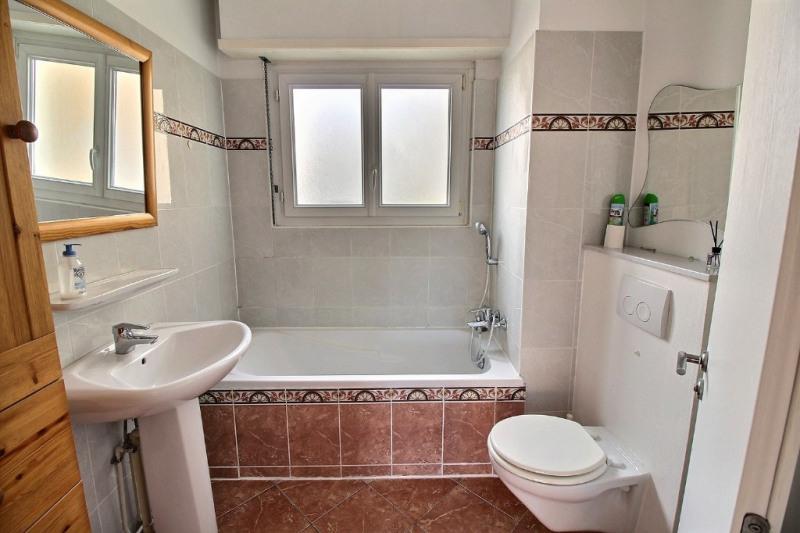 Vente appartement Strasbourg 143000€ - Photo 3