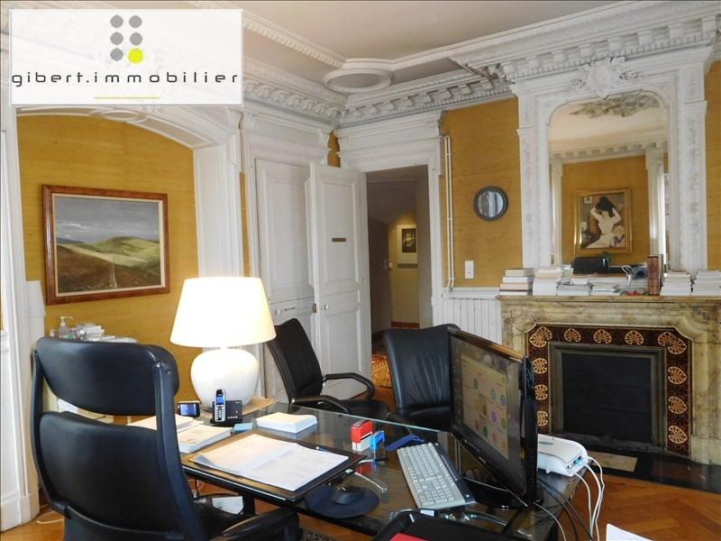Rental office Le puy en velay 650€ HC - Picture 1