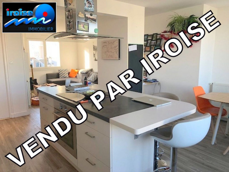 Vente appartement Brest 159 700€ - Photo 2
