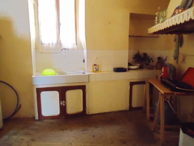 Venta  casa Haut vallespir 65000€ - Fotografía 5