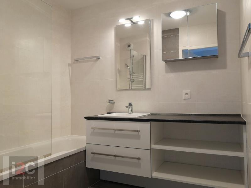 Vente appartement Ferney voltaire 440000€ - Photo 8