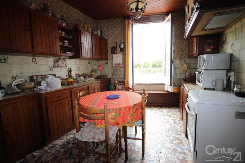 Revenda residencial de prestígio casa Deauville 565000€ - Fotografia 6