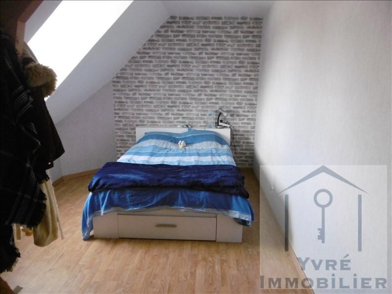 Vente maison / villa Sarge les le mans 288750€ - Photo 5
