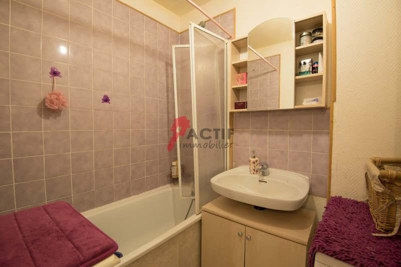 Vente appartement Evry 133000€ - Photo 7